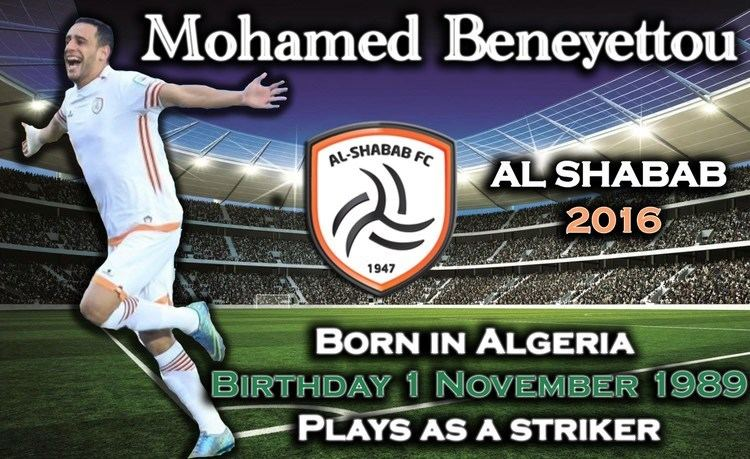 Mohamed Benyettou Mohamed Benyettou Highlights HD YouTube