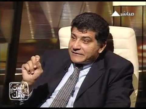 Mohamed El Naschie Mohamed S El Naschie Interview 13 YouTube