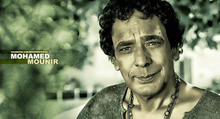 Mohamed Mounir mounir DeviantArt