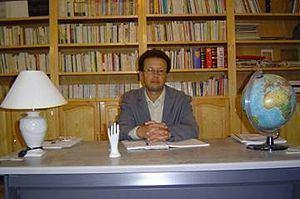 Mohamed Said Raihani Mohamed Said Raihani Wikipedia