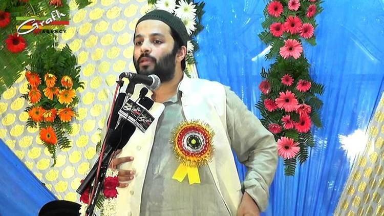 Mohammad Amir Ahmad Khan Prof Mohammad Amir Ahmad Khan Mahmudabadi Jashn Imam Raza as
