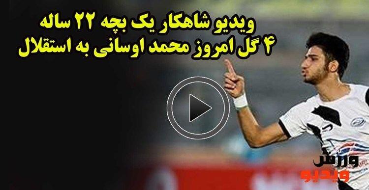 Mohammad Ousani Varzesh video Mohammad Ousani scores 4 times against Esteghlal