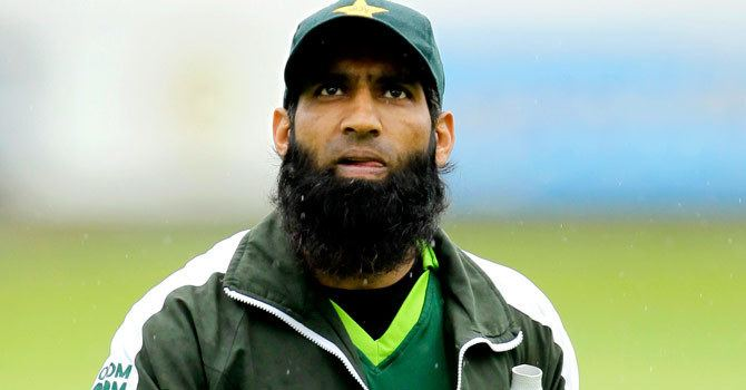 Mohammad Yousuf (Cricketer)