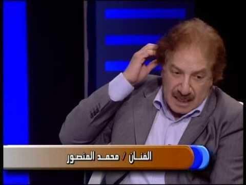 Mohammed Al-Mansor httpsiytimgcomviQgBM66CwS6Ehqdefaultjpg