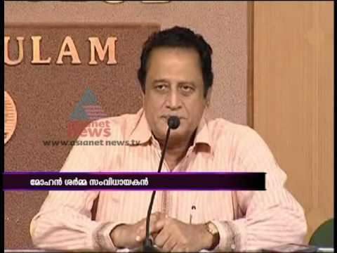 Mohan Sharma ActorDirector Mohan Sharma speaking about his movie Gramam YouTube