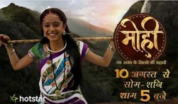 Mohi (TV series) Mohi Ek Khwab Ke Khilne Ki Kahani Serial on Star Plus Story