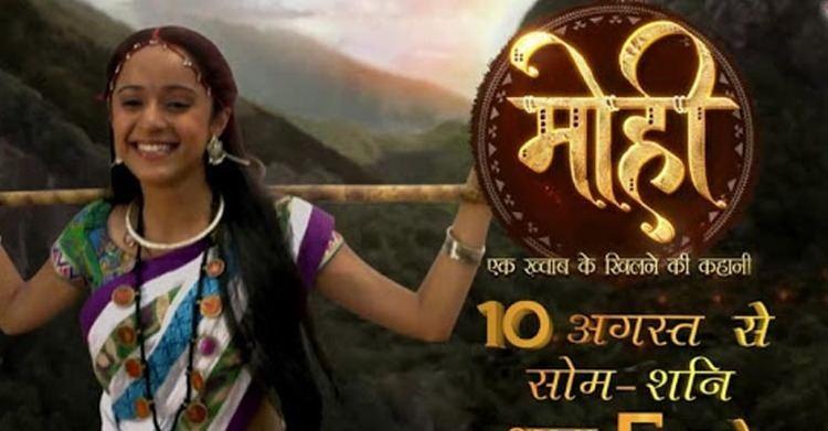Mohi (TV series) Mohi Ek Khwaab Ke Khilne Ki Kahani A substantial story 27261