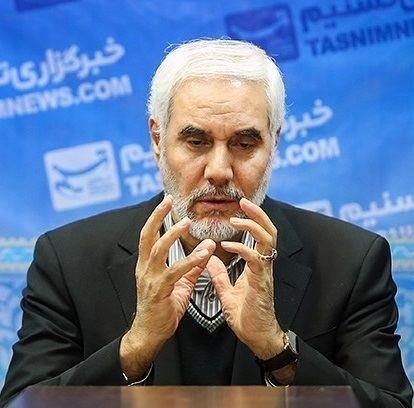 Mohsen Mehralizadeh Mohsen Mehralizadeh Wikiwand