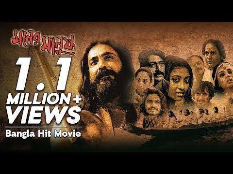 Moner Manush Moner Manush Bangla Movie Prosenjit Chanchal Chowdhury Paoli