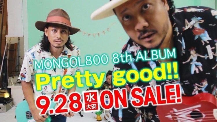 Mongol800 MONGOL800 Cinderella MV short ver quotPretty goodquot TRAILER