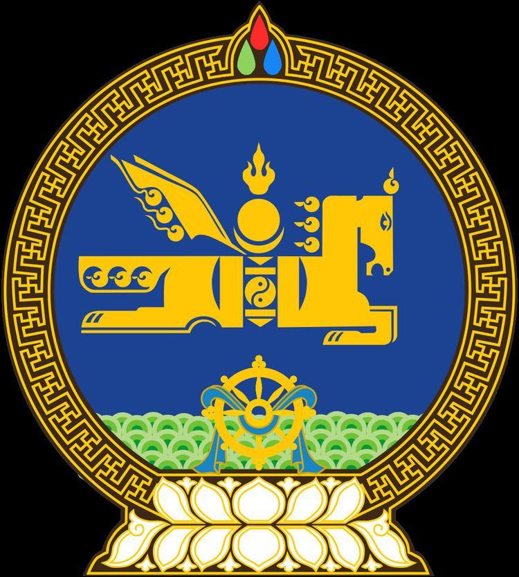 Mongolian legislative election, 1969