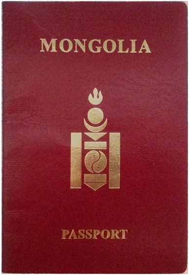 Mongolian passport