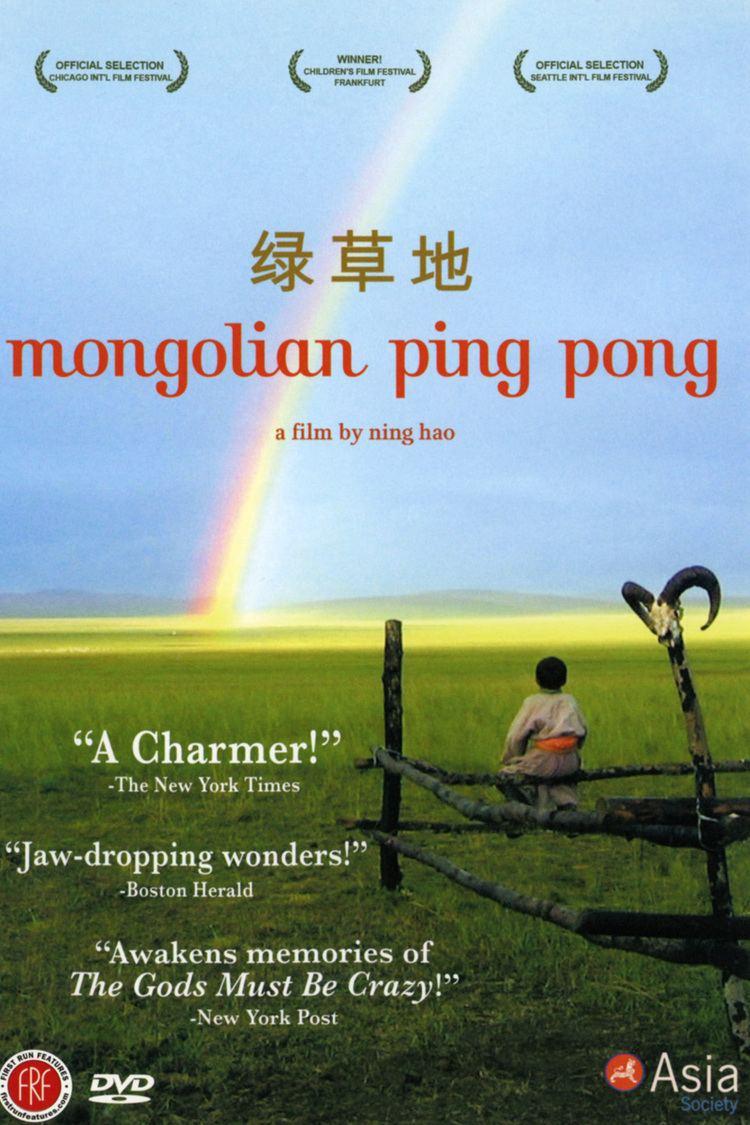 Mongolian Ping Pong wwwgstaticcomtvthumbdvdboxart161179p161179
