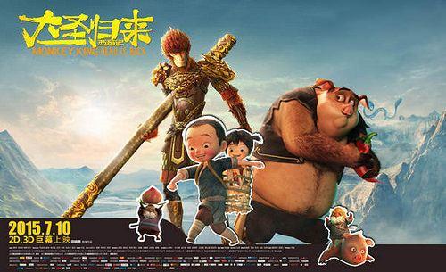 Monkey King: Hero Is Back Monkey King Hero Is Back and Cultural Gaps Sinosplice