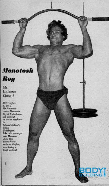 Monotosh Roy Monotosh Roy Bodybuilding India