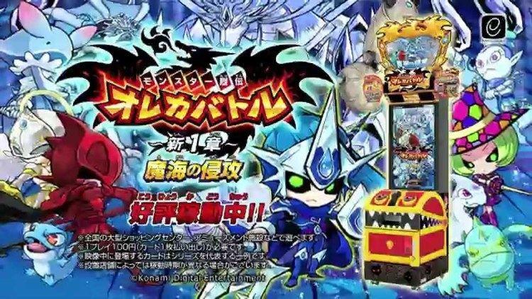 Monster Retsuden Oreca Battle Konami Monster Retsuden Oreca Battle