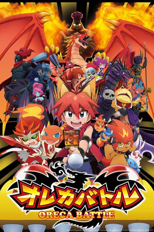 Monster Retsuden Oreca Battle img1akcrunchyrollcomispire4a01439db4b5d72b44