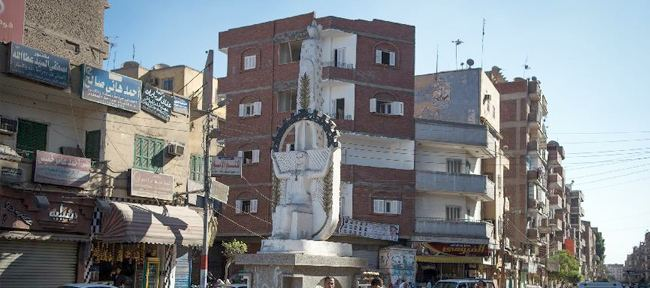Monufia Governorate httpswwwaskaladdincomimagesmonufiagoverno