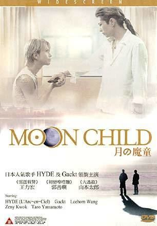 Moon Child (2003 film) Hyde images Moon Child DVD wallpaper and background photos 29173471