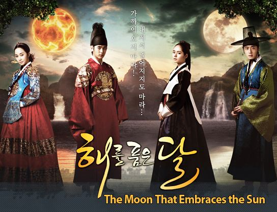 Moon Embracing the Sun Official Site of Korea Tourism Org The Moon That Embraces the Sun