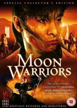 Moon Warriors Moon Warriors Wikipedia