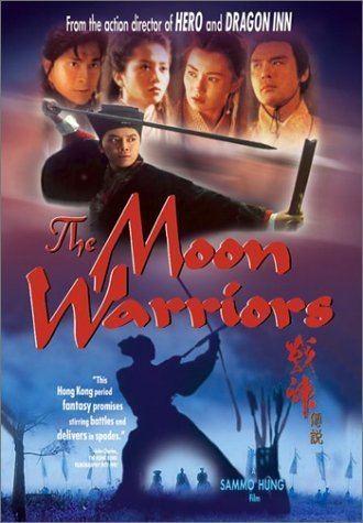 Moon Warriors Amazoncom The Moon Warriors Andy Lau Kenny Bee Anita Mui