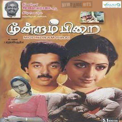 Moondram Pirai Moondram Pirai 1982 Tamil Movie High Quality mp3 Songs Listen and