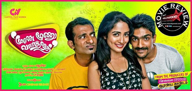 Moone Moonu Varthai Moone Moonu Varthai Movie Review Only Kollywood