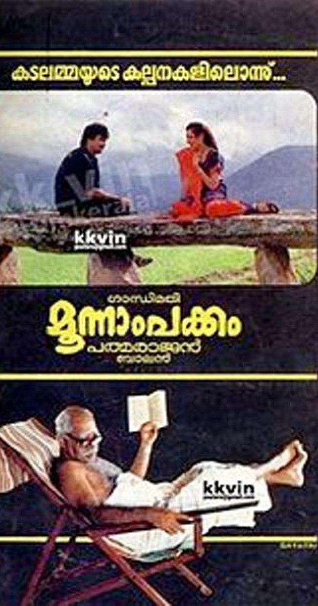 Moonnam Pakkam Moonnam Pakkam 1988 IMDb