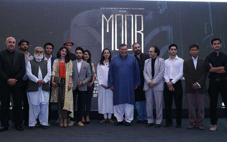 Moor (film) 5 things you need to know about Jamis upcoming film Moor Pakistan