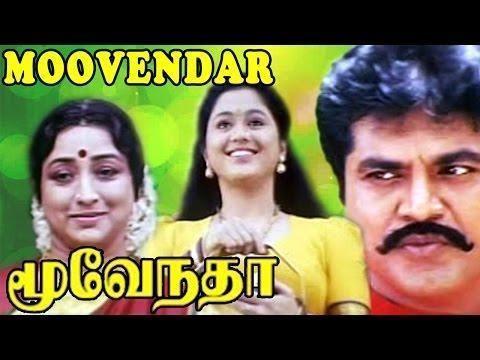Moovendhar Naan Vaanavillaye Paarthen Song Lyrics From Moovendhar Lyricsopedia