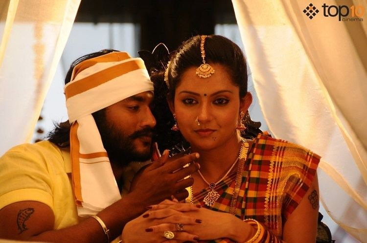 Mosakutty Mosakutty Movie Stills Veethi