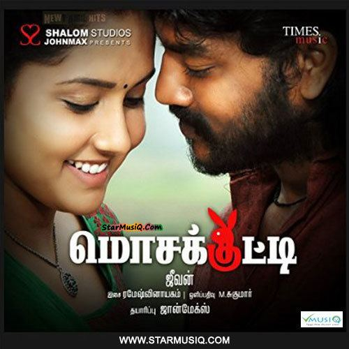 Mosakutty Mosakutty Tamil Movie High Quality mp3 Songs Listen and Download