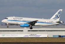 Moskovia Airlines httpsuploadwikimediaorgwikipediacommonsthu
