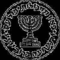Mossad httpsuploadwikimediaorgwikipediaenthumbf