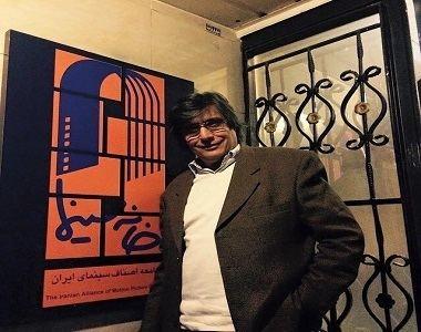 Mostafa Azizi Mostafa Azizi Will Be Tried in JuneHrana News Agancy