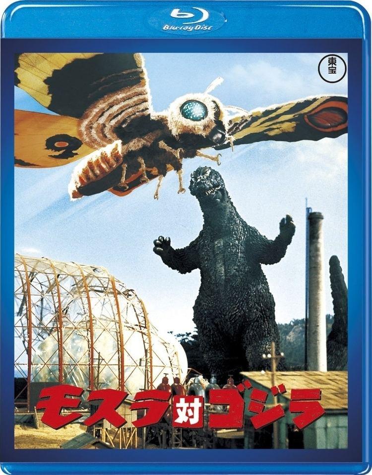 Mothra vs. Godzilla Mothra vs Godzilla Bluray Japan