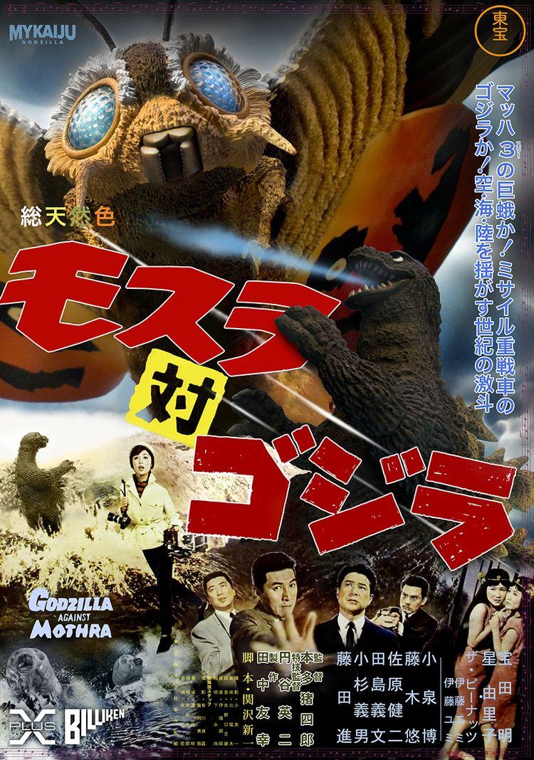 Mothra vs. Godzilla Mothra vs Godzilla MyKaiju Godzilla