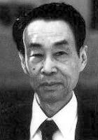 Motoo Kimura httpsuploadwikimediaorgwikipediaen448Mot