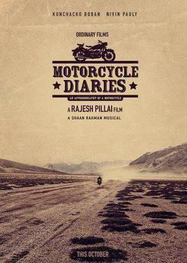 Motorcycle Diaries (film) movie poster