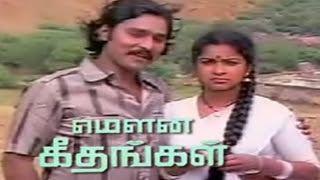 Mouna Geethangal Mouna Geethangal 1981 Tamil Movie Thala Tamil Tamil Dubbed