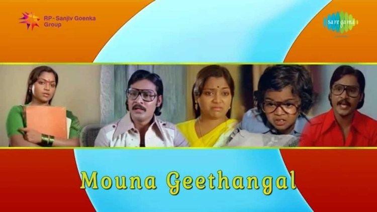 Mouna Geethangal Mouna Geethangal Daddy Daddy song YouTube