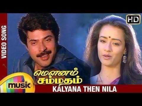 Mounam Sammadham Tamil Movie Songs   Kalyana Then Nila Video Song   Amala    Mammootty   Ilayaraja - YouTube