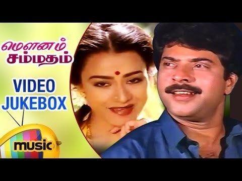 Mounam Sammadham Tamil Movie Songs   Video Songs Jukebox   Amala    Mammootty   Ilayaraja - YouTube