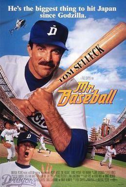 Mr. Baseball Mr Baseball Wikipedia