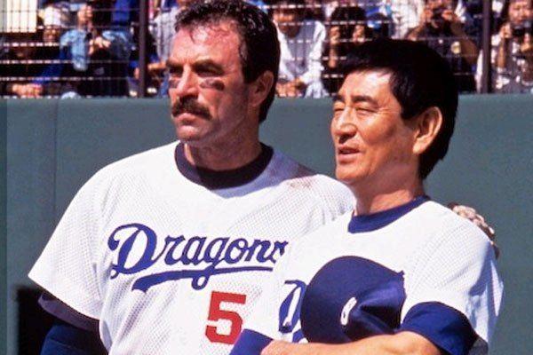 Mr. Baseball Mr Baseball 1992