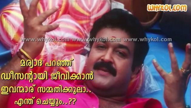 Mr. Brahmachari malayalam movie Mr Brahmachari dialogues WhyKol