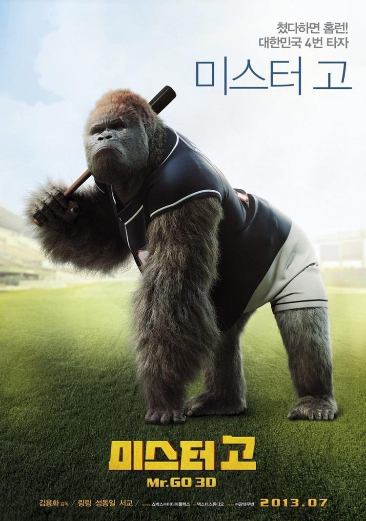 Mr. Go (film) MrGoMainPoster2 MovieBoozer