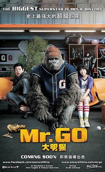 Mr. Go (film) MR GO 2012 MovieXclusivecom