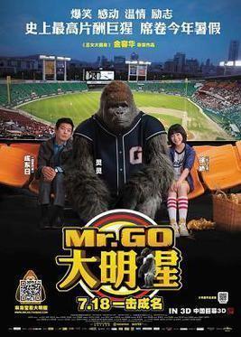 Mr. Go (film) httpsuploadwikimediaorgwikipediaencc7Mr